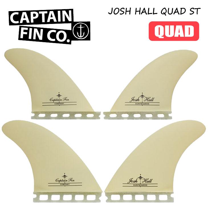 フィン HALL 4本セット ショートボード用 JOSH SINGLE 日本正規品 CAPTAIN ホール 品番 キャプテンフィン QUAD シングルタブ Futures. TAB CFF2312000 フューチャー ジョシュ FIN クアッド