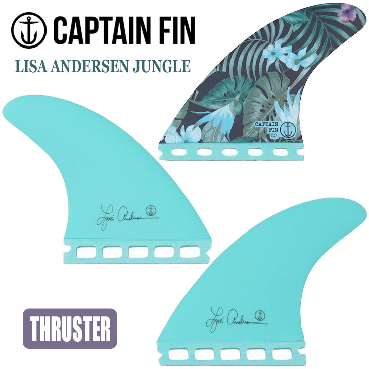CAPTAIN FIN キャプテンフィン フィン LISA ANDERSEN JUNGLE SINGLE TAB リサ アンダーセン ジャングル シングルタブ スラスター Futures. フューチャー 品番 CFF2111801 ショートボード用 3本セット 日本正規品