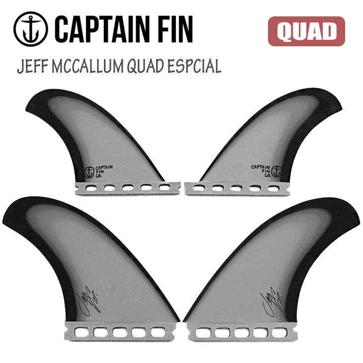CAPTAIN FIN キャプテンフィン フィン JEFF MCCALLUM QUAD ESPCIAL ジェフ マッカラム クアッド エスペシャル シングルタブ クアッドフィン Futures. フューチャー 品番 CFF2311700 ショートボード用 4本セット 日本正規品