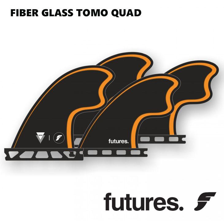 Futures. フューチャー フィン FIBER GLASS TOMO QUAD ファイバー グラス トモ クアッド ダニエル トムソン Fire Wire El Tomo Fish 4本セット 日本正規品