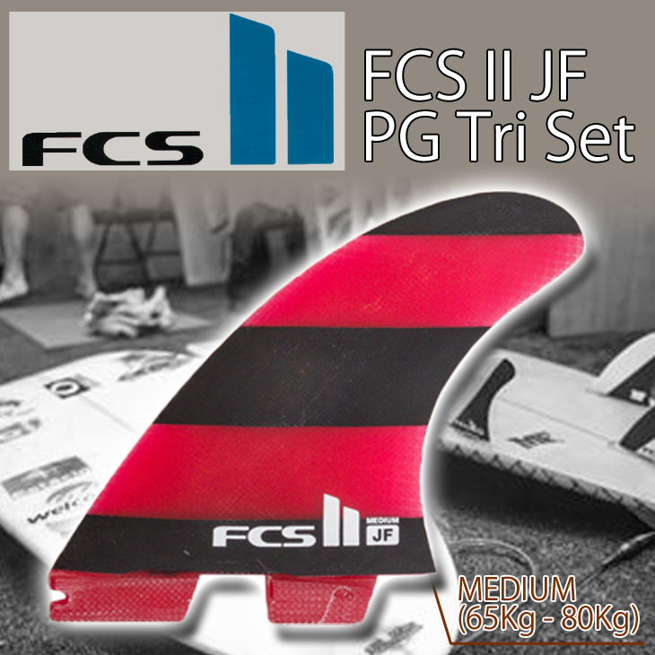 FCS2 FIN JF Performance Glass Tri Set JEREMY・FRORES ジェレミーフローレンス パフォーマンス グラス トライフィンセット 3fin FCSII 日本正規品
