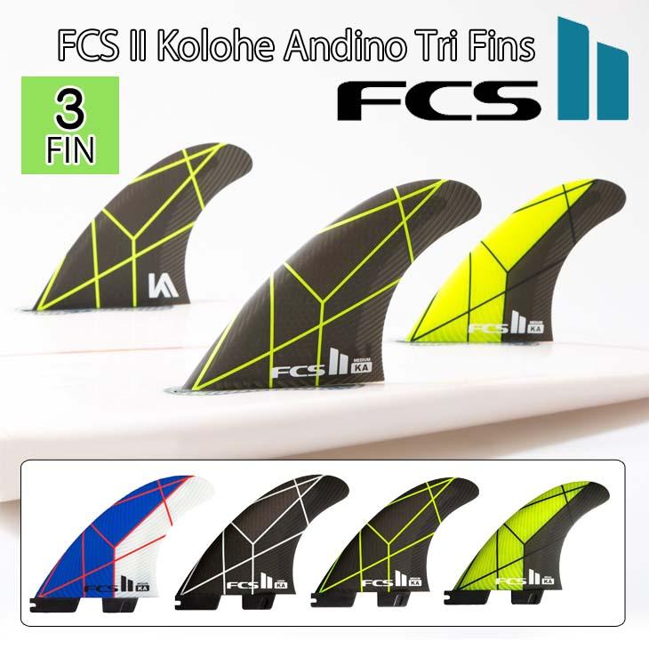 【FCS2(エフシーエス2)】Kolohe Andino(コロヘ・アンディーノ) Tri Fins 3fin パフォーマンスコア フィン 日本正規品