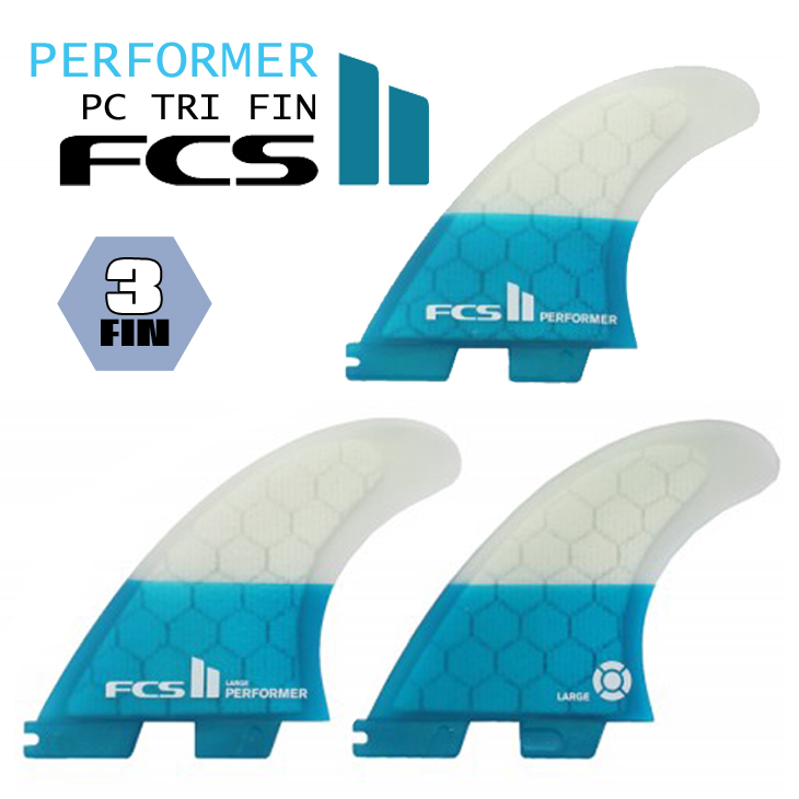 FCS2 パフォーマー パフォーマンスコア TEAL フィン PERFORMER PC TEAL TRI FIN 日本正規品