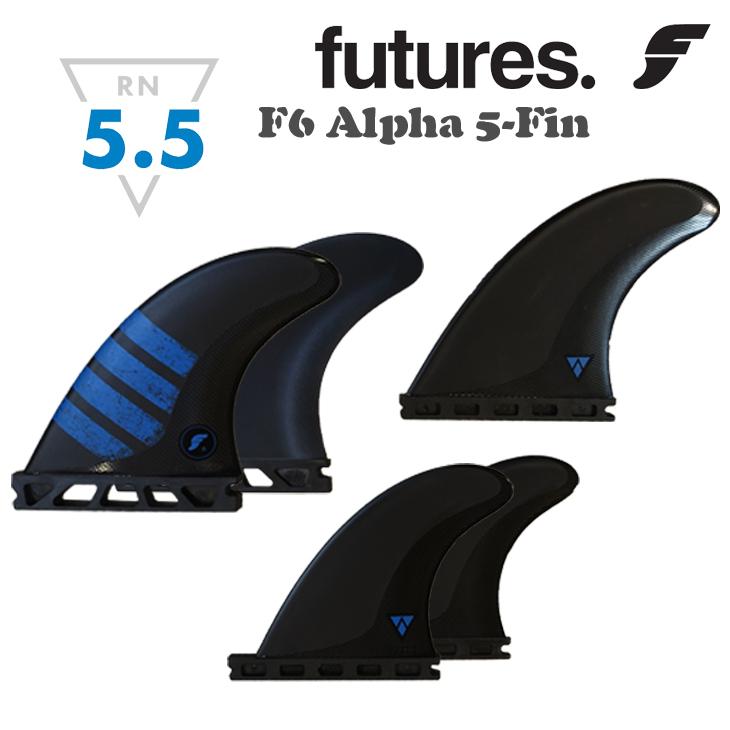 【Futures.】フューチャー F6 ALPHA アルファ 5FIN フィン 5フィン ブルー 日本正規品