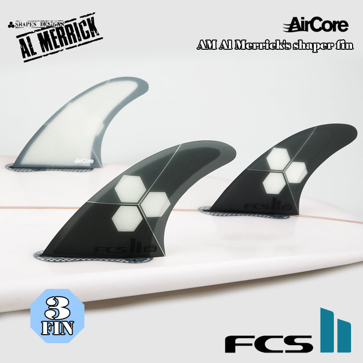 【FCS2(エフシーエフ2)】AM Al Merrick's Shaper fin スラスターセット 3 フィン Channel Islands Surfboards by Al Merrick(チャンネル アイランド サーフボード バイ アルメリック) 日本正規品