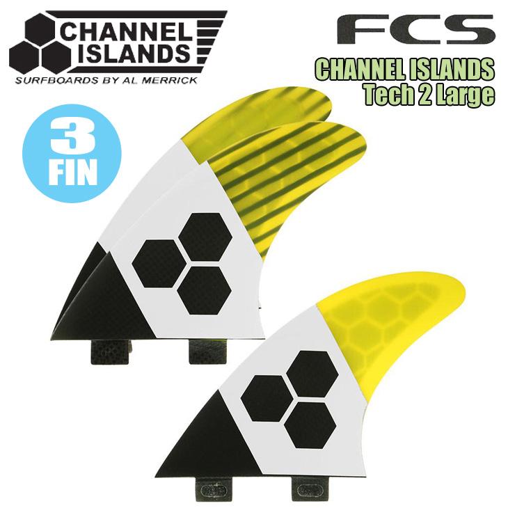 【Channel Islands Surfboards by Al Merrick(チャンネル アイランド サーフボード バイ アルメリック)】RTM TECH 2 TWOTAB FCS(エフシーエフ) スラスター セット 3 フィン Large(ラージ) 日本正規品
