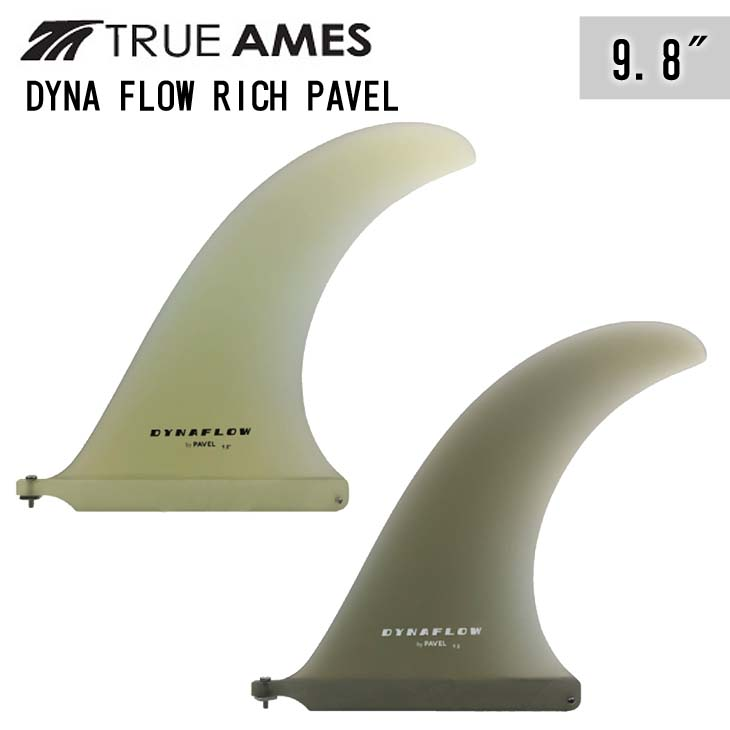 TRUE AMES トゥルーアムス フィン DYNA FLOW RICH PAVEL 9.8