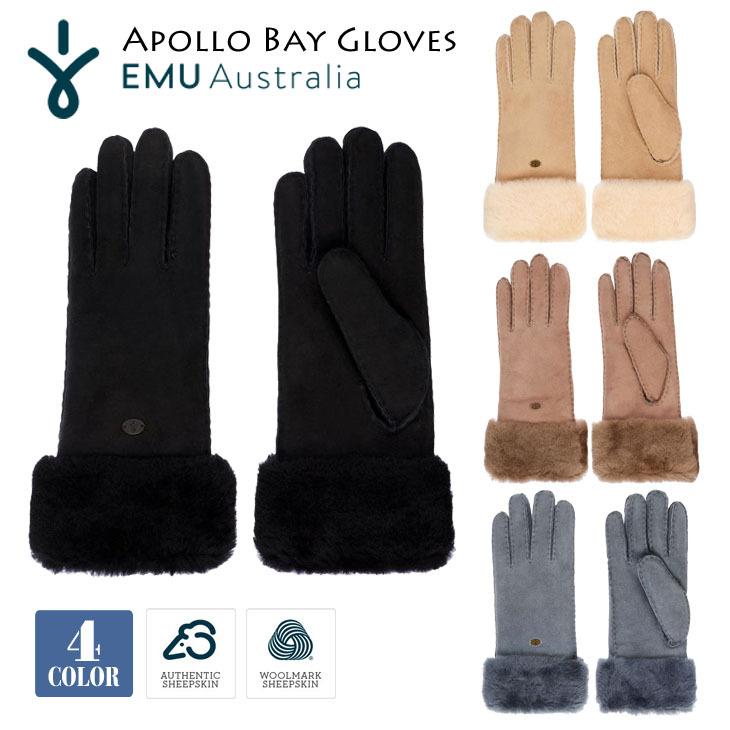 EMU Australia エミュー オーストラリア 手袋 ファー シープスキン ムートン アポロ ベイ グローブ 防寒 保温 Apollo Bay Gloves 品番 W9405 日本正規品