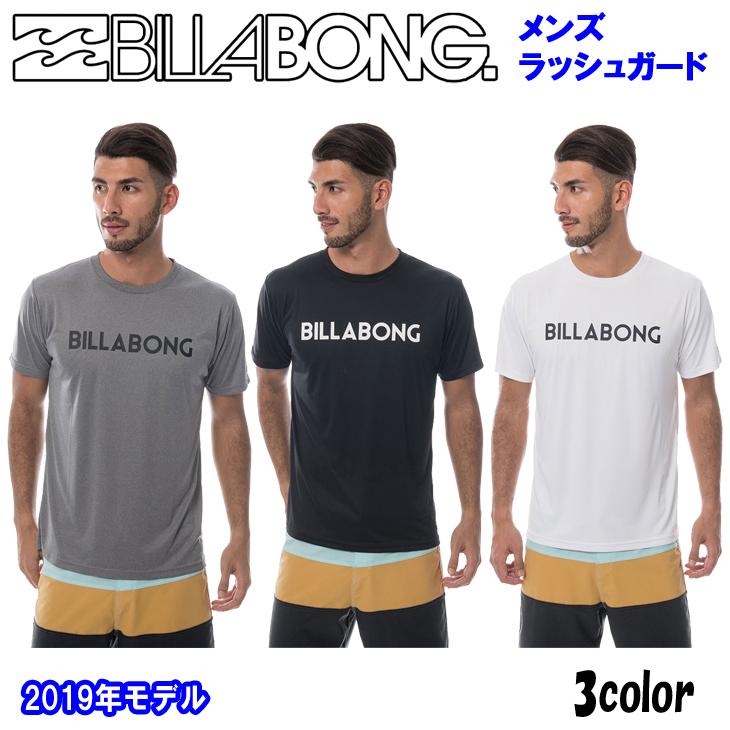 19 BILLABONG ビラボン ラッシュガード Tシャツ 半袖 メンズ 2019年春夏新作 日焼け対策/擦れ防止 品番 AJ011-856 日本正規品