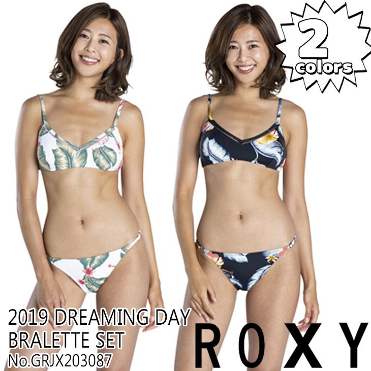 【日本正規品 ROXY(ロキシー)】品番:GRJX203087 2019年春夏モデル新作 DREAMING DAY BRALETTE SET レディース 水着 ビキニ