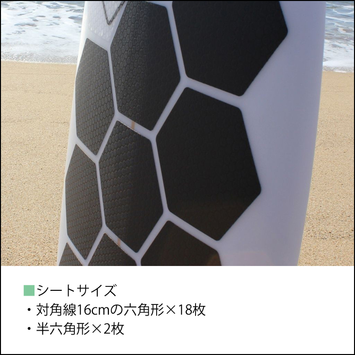 RSPro are S pro hexatraction board grip traction deck pad HEXA TRACTION  Board Grip & Traction Japanese regular article