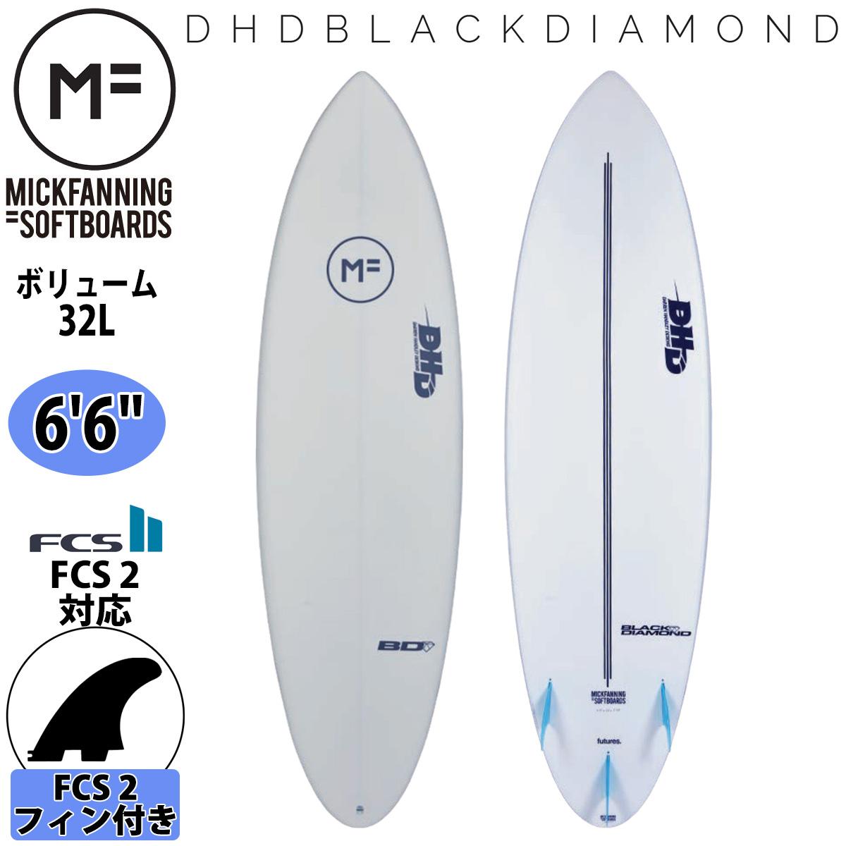サーフボード ソフトボード ミックファニング DHD シリーズ DIAMOND ブラックダイアモンド SOFTBOARD 2021年モデル 品番 日本正規品 FANNING F20-MF-BDW-606 6'6 2020年12月下旬出荷 BLACK ディーエイチディー soft MF 予約商品 MICK boards