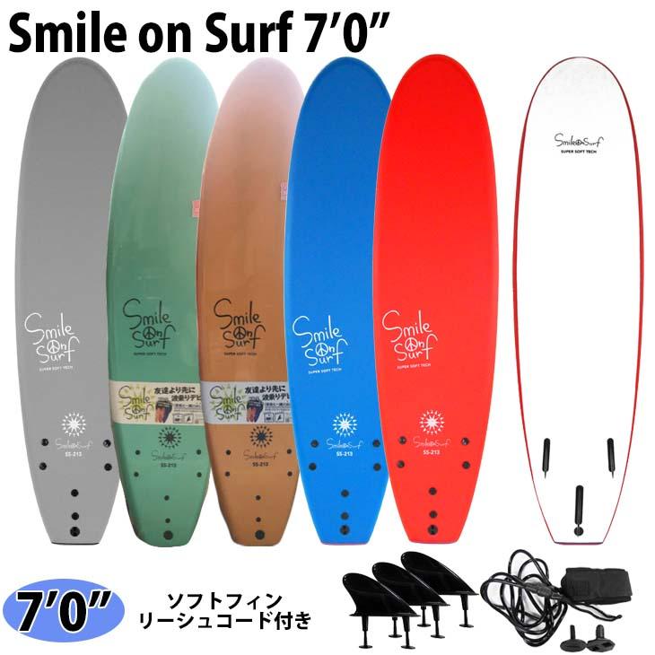 2021年モデル Smile on Surf 213cm サーフボード ソフトボード 高価値 ジュニア用 7'0 子供用 日本産 初心者用サーフボード キッズ用 日本正規品 スマイルオンサーフ