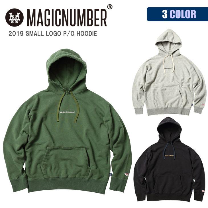19 MAGIC NUMBER マジックナンバー パーカー プルオーバー フーディ 刺繍 ロゴ 2019年秋冬モデル SMALL LOGO P/O HOODIE 品番 19FW-MN-1006 日本正規品
