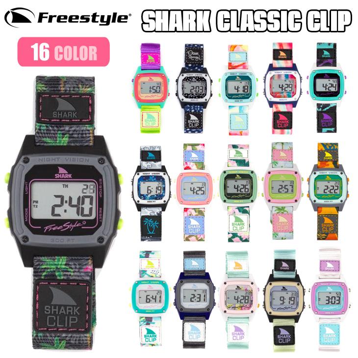 20 Freestyle フリースタイル 腕時計 SHARK CLASSIC CLIP シャーク クラシック クリップ 防水時計 ユニセックス 2020年 サーフィン 日本正規品