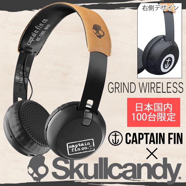 【日本正規品 Skullcandy(スカルキャンディー)】品番:S5GBW-K604 ヘッドフォン GRIND WIRELESS グラインドワイヤレス captain fin(キャプテンフィン)コラボモデル Bluetooth ブルートゥース スマートフォン対応マイク付き