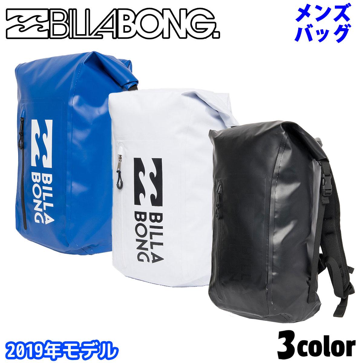 【BILLABONG(ビラボン)】 2019年春夏モデル バッグ 17L メンズ WET ROLL RUCK 品番:AJ011-937 日本正規品