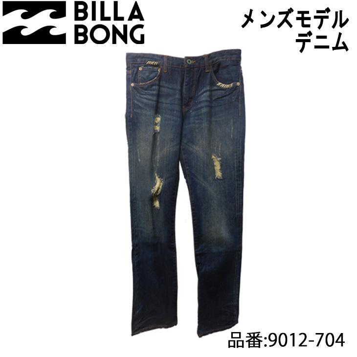 【BILLABONG(ビラボン)】 デニム メンズモデル 品番:9012-704 日本正規品