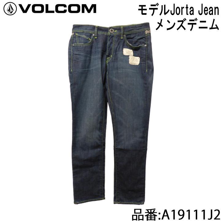 【VOLCOM(ボルコム)】 デニム メンズモデル Jorta Jean(ジョルタジーン) 品番:A19111J2 日本正規品