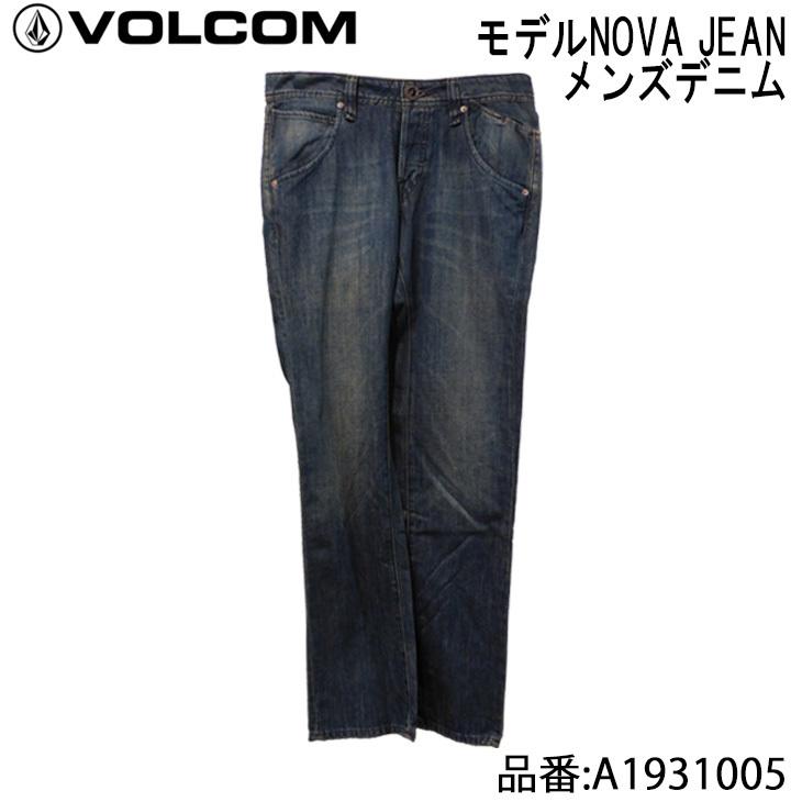 VOLCOM ボルコム デニム メンズモデル NOVA JEAN ノヴァジーン 品番 A1931005 日本正規品