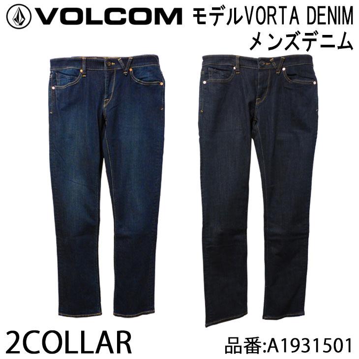 【VOLCOM(ボルコム)】 デニム メンズモデル VORTA DENIM(ヴォルタデニム) 品番:A1931501 日本正規品