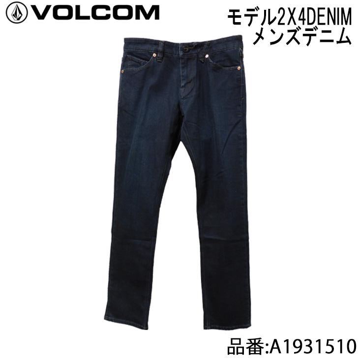 【VOLCOM(ボルコム)】 デニム メンズモデル 2X4DENIM(デニム) 品番:A1931510 日本正規品