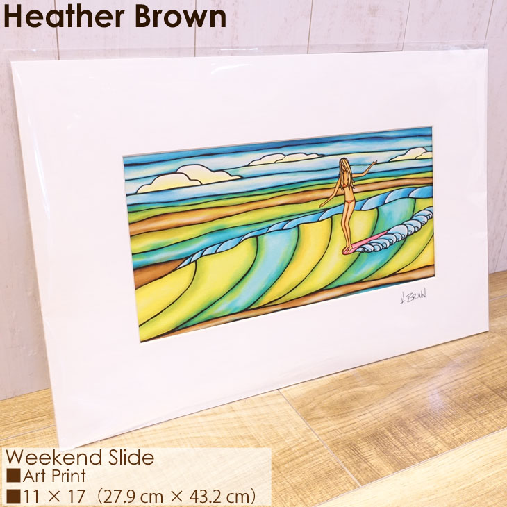 Heather Brown Art Japan ヘザーブラウン Weekend Slide Art Print アートプリント 11×17 パノラマサイズ 絵画 ハワイ レディース 日本正規品