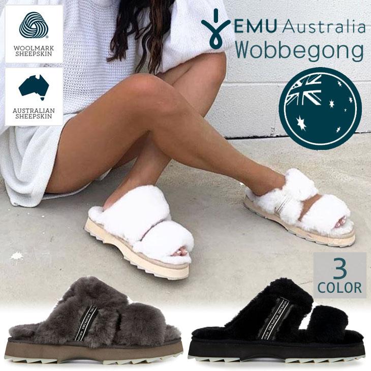 EMU Australia エミュー オーストラリア Wobbegong ファーサンダル スリッパ ルームシューズ シープスキン ボア ふわふわ 保温 内履き 外履き 品番 W12316 日本正規品