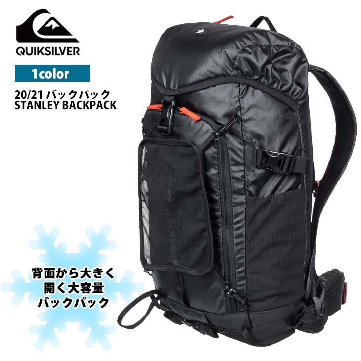 20/21 リュック BACKPACK スキー STANLEY メンズ スノーボード クイックシルバー バックパック 日本正規品 QUIKSILVER 品番 スノボ EQYBP03621