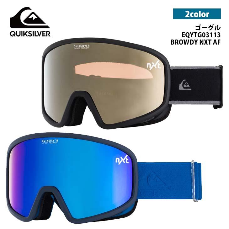 【売り切り御免!】 21 QUIKSILVER クイックシルバー スノー ゴーグル BROWDY NXT AF スノーボード スノボ スキー メンズ 品番 EQYTG03113 日本正規品, セブンマルシェ 0e55fafd