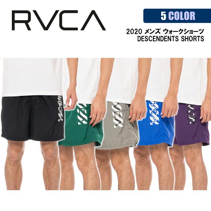 あす楽 即日出荷【速達メール便限定】送料無料! 20 RVCA ルーカ ウォークショーツ DESCENDENTS SHORTS ショートパンツ 短パン メンズ 2020年春夏 品番 BA041-610 日本正規品