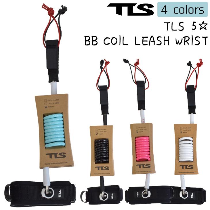 あす楽 即日出荷 代引き可能 耐久性 デザイン 使いやすさが良い TLS TOOLS トゥールス ツールス BBリーシュ 5☆ リーシュコード BB LEASH 現品 リスト用 ボディボード 手首 人気 コイルコード COIL 日本正規品 WRIST パワーコード