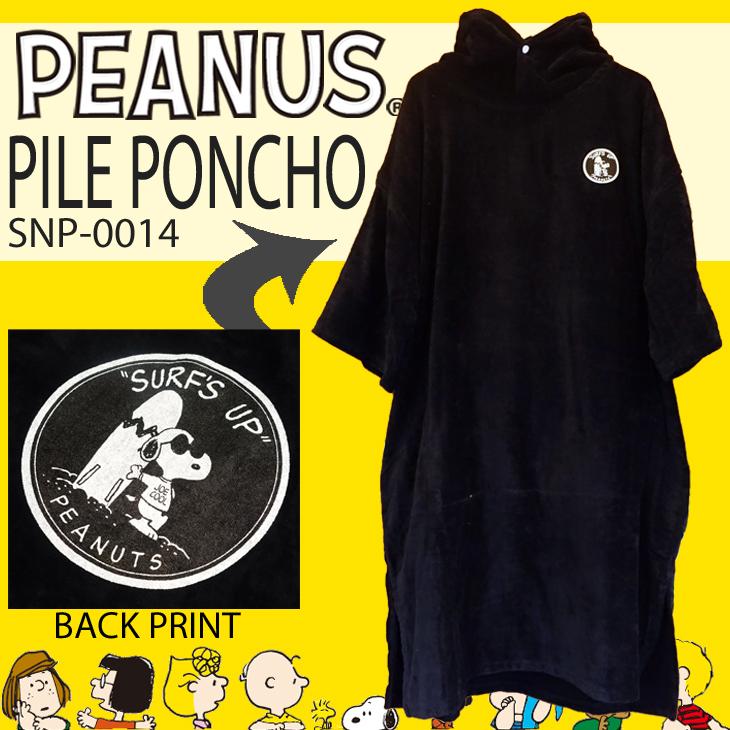 【日本正規品 BEACH CULTURE(ビーチカルチャー)】PEANUTS PILE PONCHO ピーナッツ パイルポンチョ SNP-0014 スヌーピーサーフポンチョ お着替え用 サーフィン