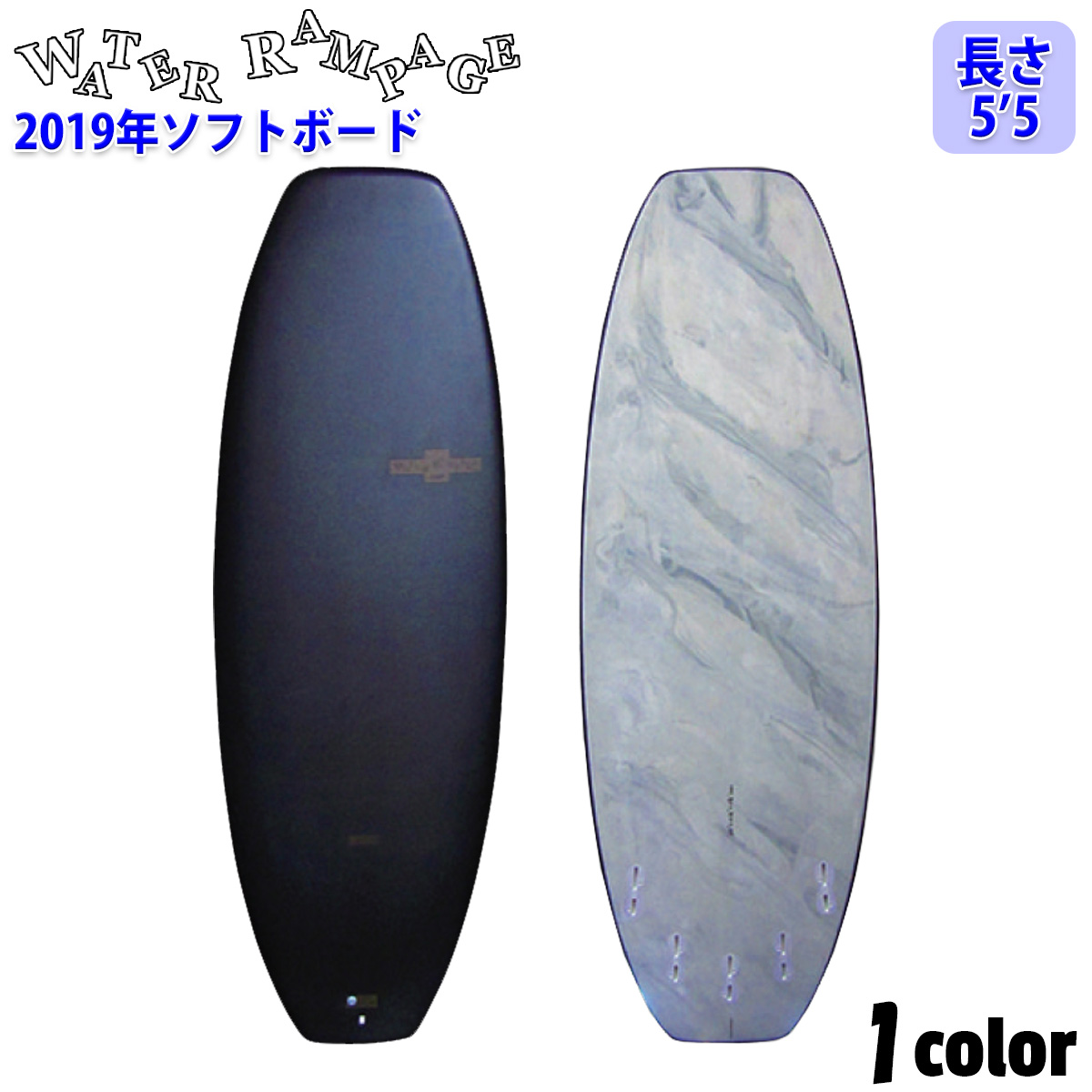 WATER RAMPAGE ウォーターランページ SWITCH スイッチ ハードボトム サーフボード 2019年モデル 5'5/165.8cm*54.6cm*6.9cm 品番 MSF-55SW 日本正規品
