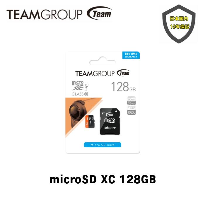国内10年保証 正規品 期間限定お試し価格 新品 TEAM Micro SDXC UHS-I 128GB s microSDカード R:80MB TUSDX128GUHS03-EC W:20MB SDアダプタ付 microSD CLASS10 おトク