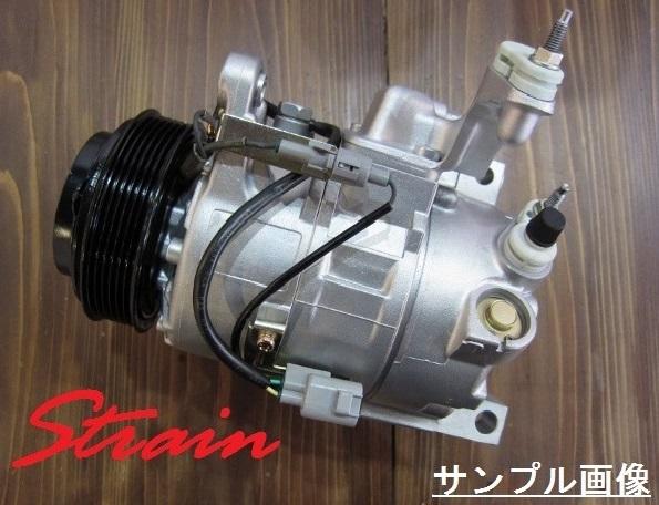 ハイゼット S200C S200P S210C S210P エアコンコンプレッサー クーラーコンプレッサー リビルト 447170-586