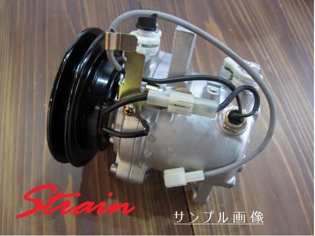 ハイゼット S200C S200P S210C S210P エアコンコンプレッサー クーラーコンプレッサー リビルト 447190-221