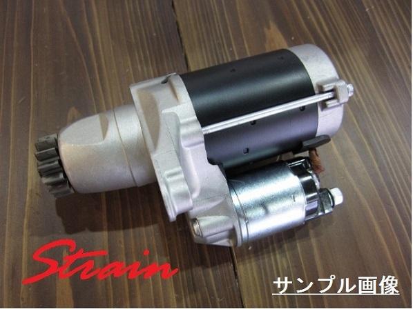 【全国送料無料】【2年保証】 アコード CL7 CL8 CM1スターター/セルモーター リビルト 31200-RBA-003