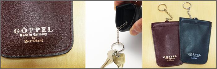 皮革钥匙包德国制造键环吊钟式本皮革在德国的斗牛犬使用一只手简单收藏个性派设计键门黑色/酒吧甘地次日递、对应No.1022
