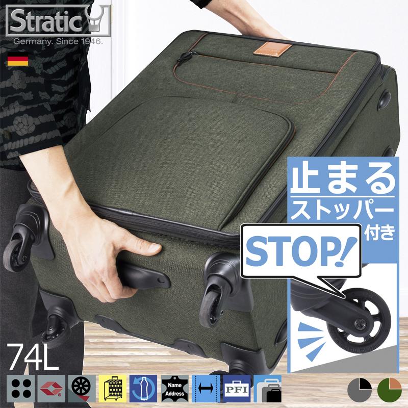 ストッパー付き キャリーバッグ 上品でおしゃれなデザイン ストラティック マチ拡張 ソフト スーツケース 超軽量【ゴーファースト】中型 頑丈 4輪 サイドハンドル デザイン賞受賞 2.9kg ポイント10倍