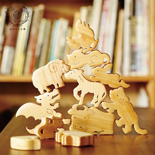 【木のおもちゃ 十二支パズル】 名入れ可能 送料無料 型はめ 積み木 動物 オブジェ 赤ちゃん ベビー 幼児 乳児 男の子 女の子 誕生日 出産祝い 知育玩具 木製玩具 知育 0歳 1歳 2歳 3歳 遊ぶ 喜ぶ 皇室 日本製 高知 安芸 手作り 安全 檜 ヒノキ ひのき ギフト プレゼント