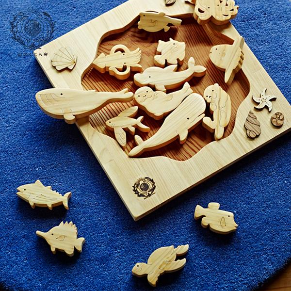 木のおもちゃ 海パズル 型はめ 積み木 海 動物 生物 オブジェ 赤ちゃん ベビー 幼児 乳児 男の子 女の子 誕生日 出産祝い ランキングTOP10 知育玩具 木製玩具 知育 皇室 0歳 高知 ヒノキ ひのき 安芸 遊ぶ 3歳 手作り プレゼント 開店記念セール 安全 檜 1歳 2歳 名入れ可能 ギフト 喜ぶ 日本製 送料無料
