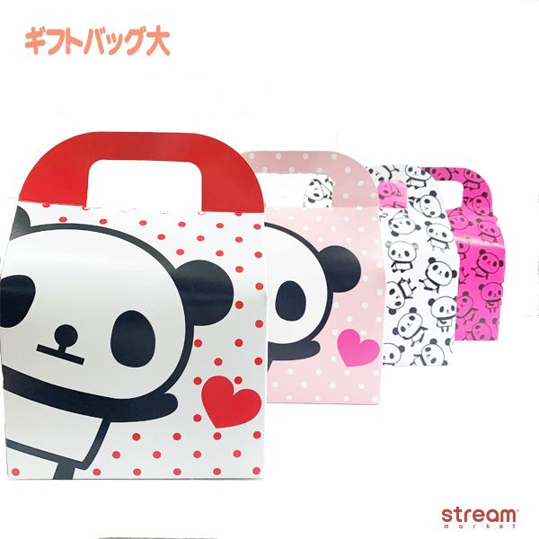 パンダギフトボックス大 プレゼント ラッピング 包装 ゆうパケット6点まで可 パンダ ハート 大 有名な 総柄 ギフトボックス 日本製 かわいい 日本正規代理店品
