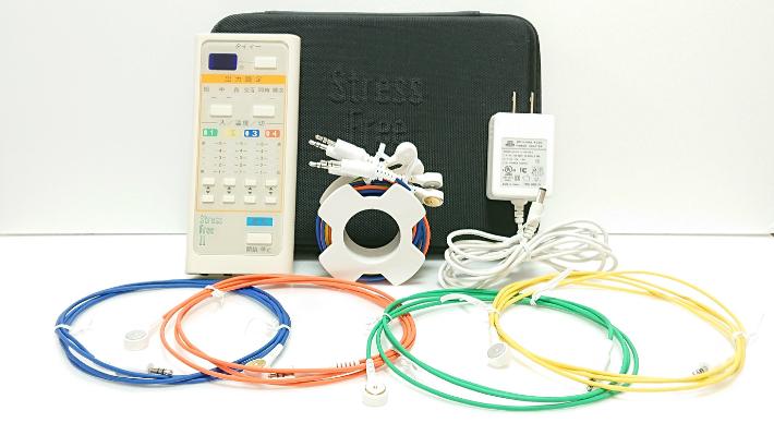 温熱治療器ストレスフリー2NEWポータブル