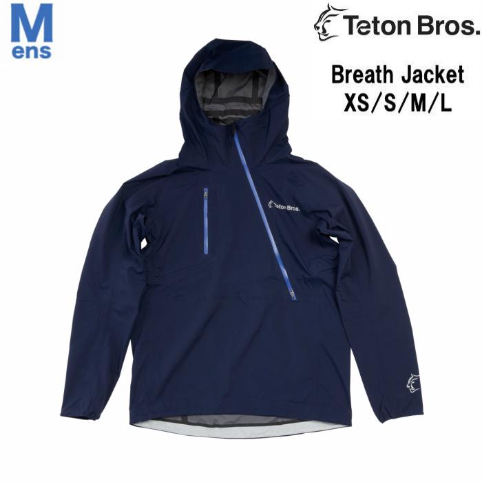 Teton Bros. Breath Jacket KB ティートンブロス ブレスジャケット ニットバッカー レインウェア ユニセックス 男女兼用 トレイルランニング 登山