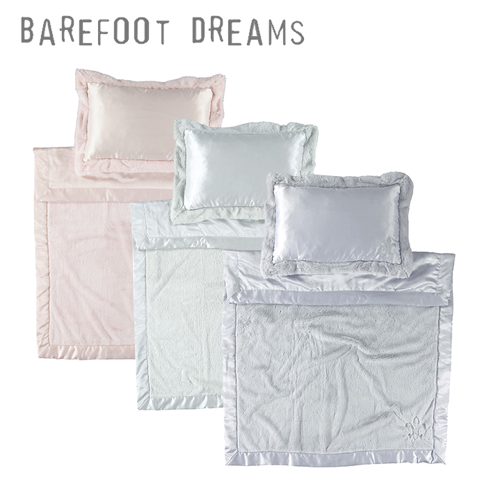 ベアフットドリームス 041 カドル ナップ ツー ゴー 枕 & ブランケット