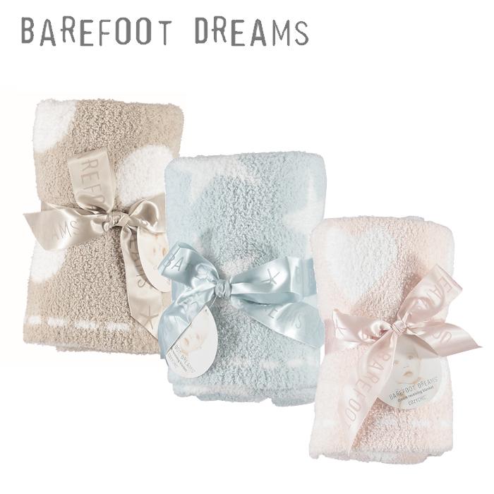 送料無料 barefoot dreams cozy chic Receiving Blanket 赤ちゃん コージーシック ひざかけ レシービングブランケット 100%品質保証 531 贈与 ベアフットドリームス
