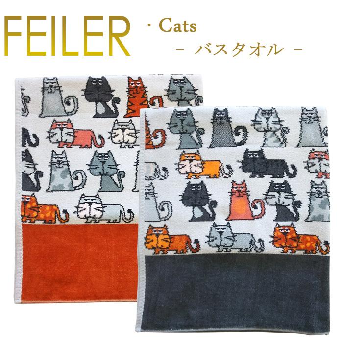 フェイラー バスタオル キャット キャッツ Cats 150cm×75cm Chenille Bath Towel