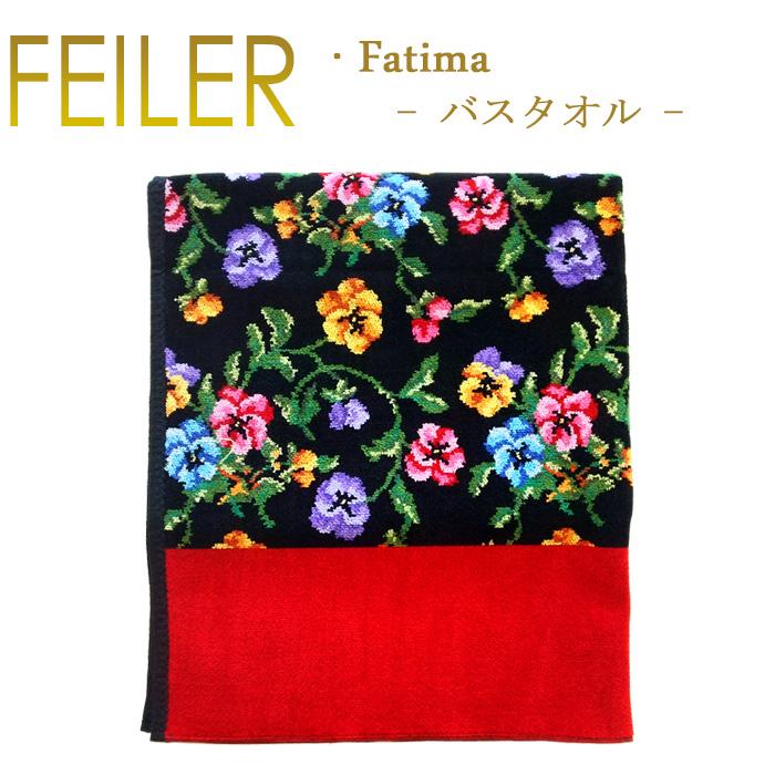 フェイラー バスタオル ファティマ Fatima 150cm×75cm Chenille Bath Towel
