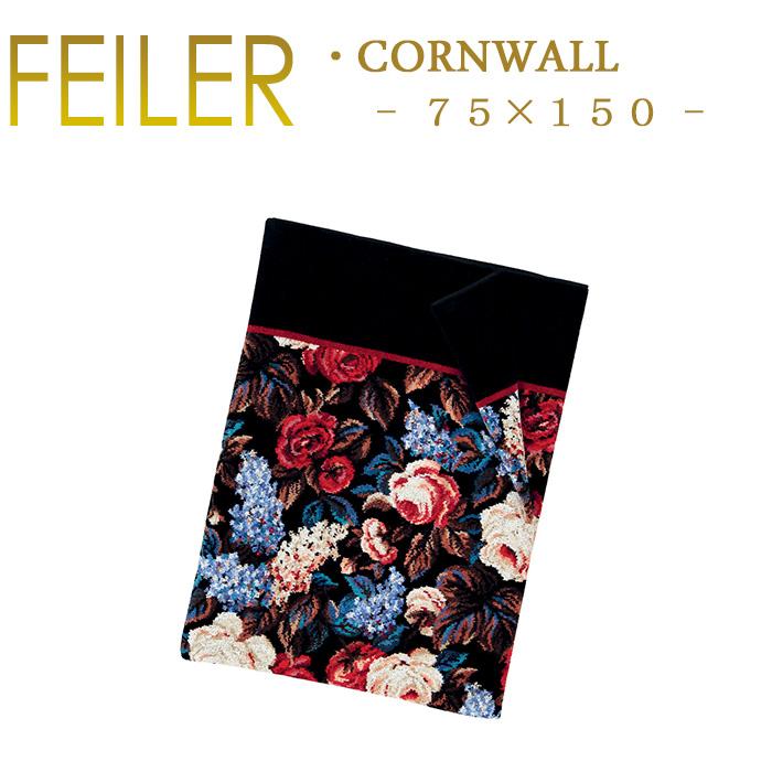 フェイラー コーンウォール 75×150 バスタオル CORNWALL Feiler Chenille Bath Towel あす楽 対応